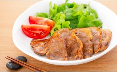 北海道産豚を秘伝タレに漬込んだ『生姜焼き1.0kgセット』