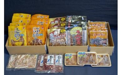 超豪華 北海道名物 4種ジンギスカン×焼肉・宝ホルモンセット