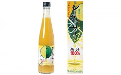 【B114】シークヮーサー果汁 100%【36pt】