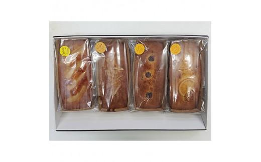 パウンドケーキ4種類(レモン、ジンジャー、フルーツ、オレンジ各約250g)セット_0N07