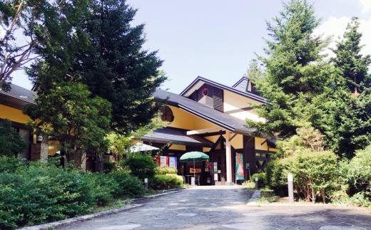 オーベルジュゆらぎ ホテル宿泊&お食事券セット(ペア)