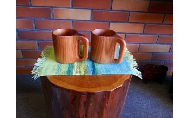 旭川産の木の食器 一本の木で作り上げたペアマグカップ