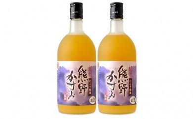 [№5745-1112]紀州にごり梅酒・熊野かすみ720ml【2本セット】