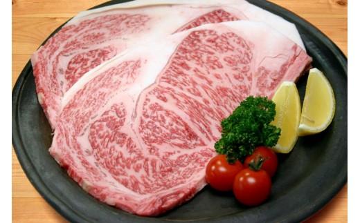 J01 うご牛特選サーロインステーキ