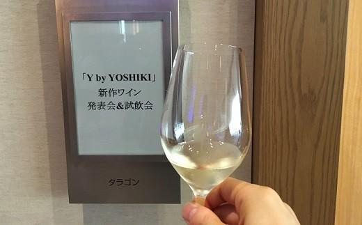 「Y by Yoshiki Chardonnay California 2017」白