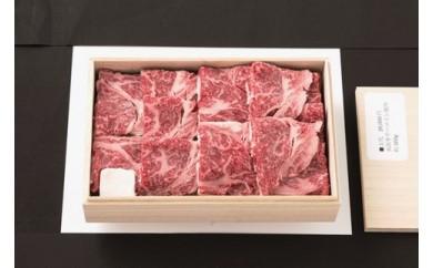 D033 米沢牛 焼肉用 サーロイン500g