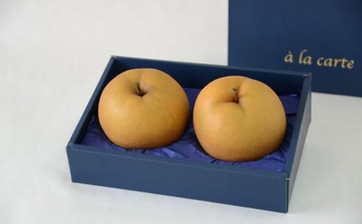 樹齢108年「長寿の梨」 (2個)   30-1056