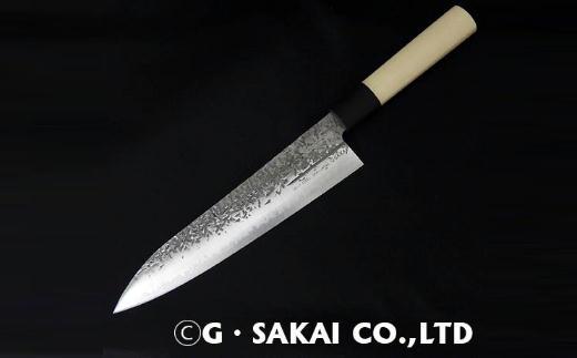 H23-10望泉作 牛刀