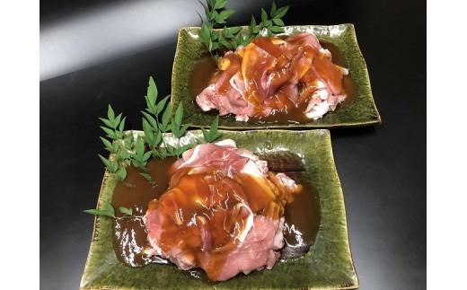 MK-1505_宮崎県産豚の生姜焼き 小口パック4.5㎏