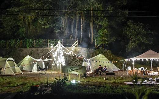 [№5725-0135]清流仁淀川沿いで村民体験!とれたて野菜BBQ+集落CAMP