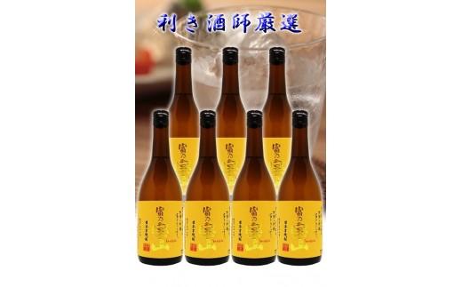 岐阜のきき酒師が厳選した芋焼酎 富乃宝山 720ml 12本 × 12セット