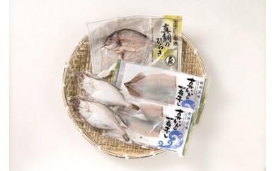 D055 山形県庄内浜海宝味比べCセット