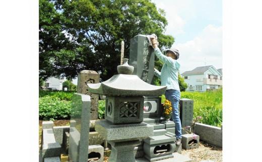 No.022 墓石清掃・献花(2回分)