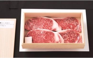 D037 米沢牛 サーロインステーキ600g(4枚入)