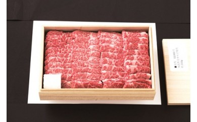 D032 米沢牛 焼肉用上カルビ(バラ)510g