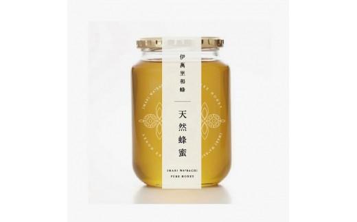 B095伊萬里和蜂 天然蜂蜜 2個セット