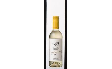 D063 <タケダワイナリー>紅白特別ワインセット
