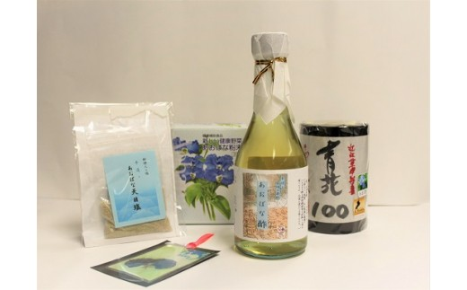 30B026 草津市の花 健康食品セットA