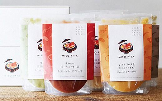 【6P】お味噌のポタージュ『MISO POTA』冷凍 7袋セット [D00606]