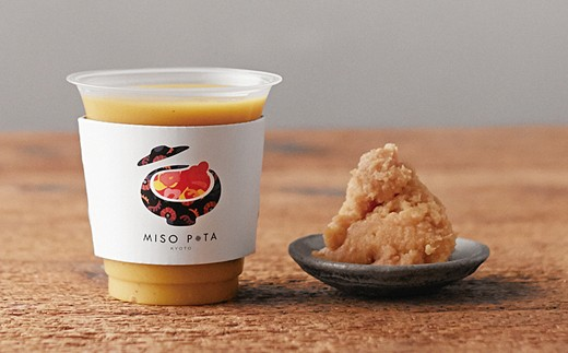 【6P】お味噌のポタージュ『MISO POTA』常温 7袋セット [D00607]