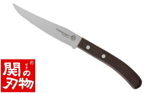 H6-17 ミート&ブレッドナイフ(ブラウン合板)