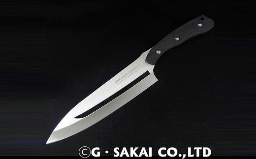 H41-05 SABI KNIFE KITCHEN2(サビナイフキッチン2) 牛刀