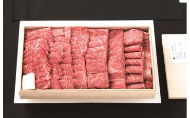 D034 米沢牛 焼肉用上カルビ(バラ)・肩ロース各640g