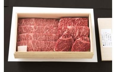 D038 米沢牛 ステーキセット