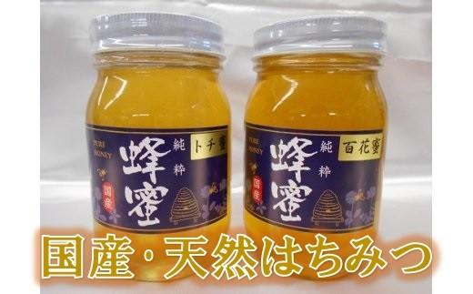 E-003 日本一の白樺美林「平庭高原国産天然はちみつセット」