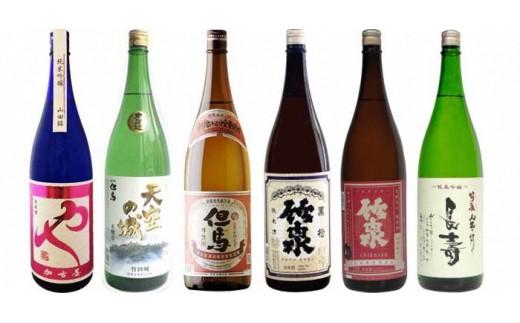 F-17【日本酒】<あさご二酒蔵>飲み比べ バラエティセット(1.8l×6本)
