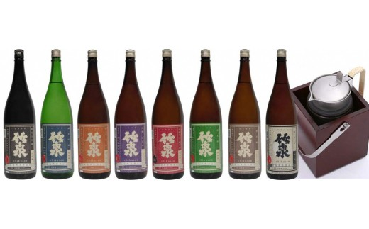 H-7 竹泉 VINTAGE COLLECTION 720ml×9