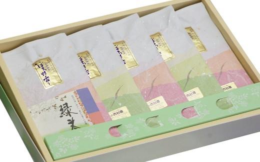 C-1 串間産【緑茶「いばち野香り」詰め合わせ】