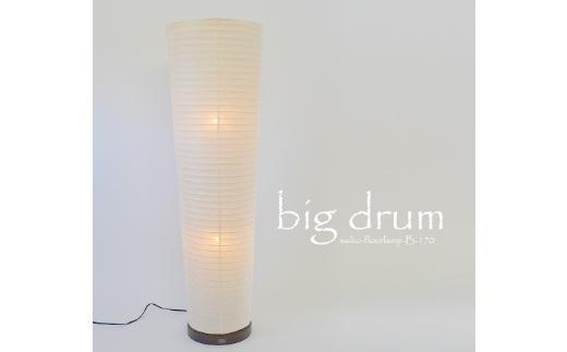 D29-01 big drum B-170 楮紙茶×麻葉白