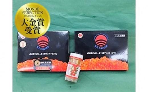 E-1 アイスキャビア(塩いくら500g+醤油いくら500g)、天然塩うに60g