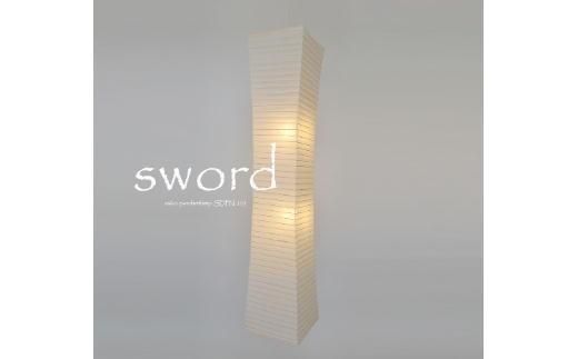 D48-02 sword SDPN-205 楮紙