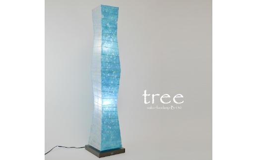 D31-02 tree B-150-LD ラグーン×小倉流紙ブルー