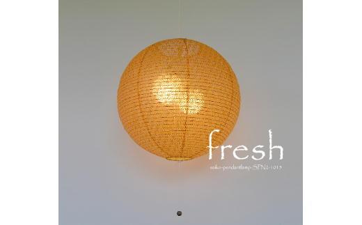 D20-01 fresh SPN2-1015 麻葉煉瓦