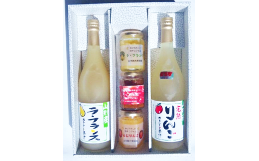 FY18-377 ラ・フランスジュース・ふじりんごジュース・ジャム詰合せ