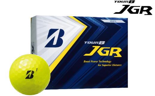 T11-02 TOURB JGR イエロー 1ダース