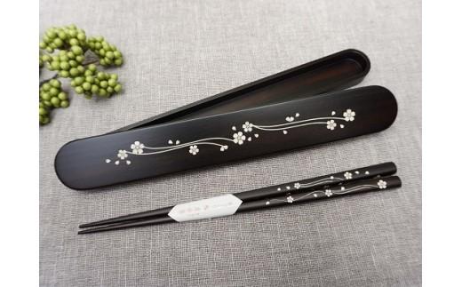 【貝象嵌】黒檀箸と箸箱セット 雅