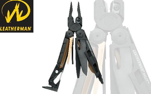 H90-01 LEATHERMAN マット ブラック MOLLEナイロンケース付き