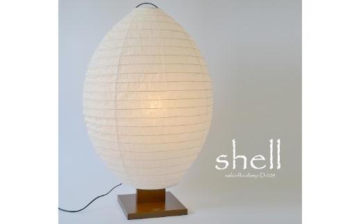 D36-02 shell D-209 揉み紙