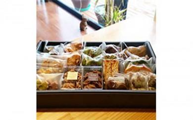T7016-C手作り精進焼焼菓子詰合せ【御神楽・伍】  マクロビ製法【18000pt】