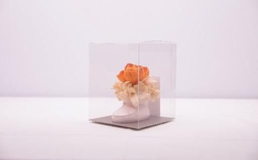 TKB02 ウッドフラワー シューズアレンジメント(オレンジ) つちかべ花店 寄付額11,000円