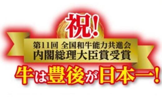 おおいた豊後牛サポーターショップ(関西地区)ペア食事券