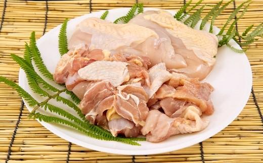 MMT04 お手頃!阿波尾鶏もも肉 むね肉 合計1kgセット 寄付額8,000円