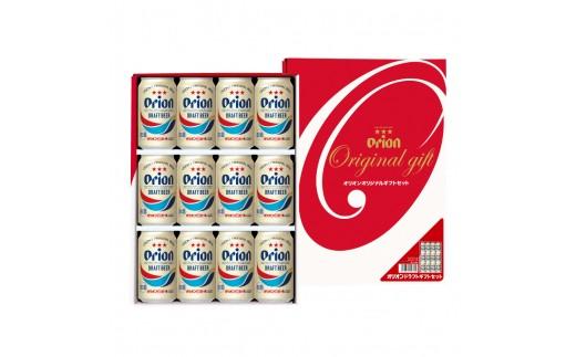 2802 オリオンドラフトビール ギフトセット (350ml×12缶)