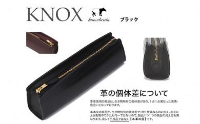 [№5809-2372]KNOX ノックス ペンケース ピアス Mサイズ ブラック 筆入れ 筆箱