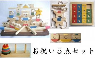 木のおもちゃ「コロポコ積木パズル(スーパー)&昇りワンニャン&スライドパズル&三連カスタくん&脳活ディスクパズル(6枚)」5点セット