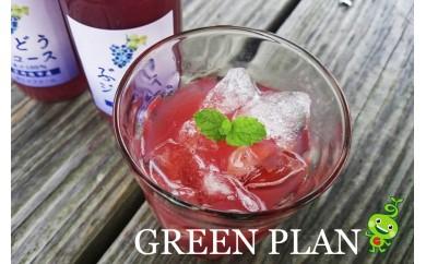 【紫玉】ぶどうジュース果汁100% 12本セット
